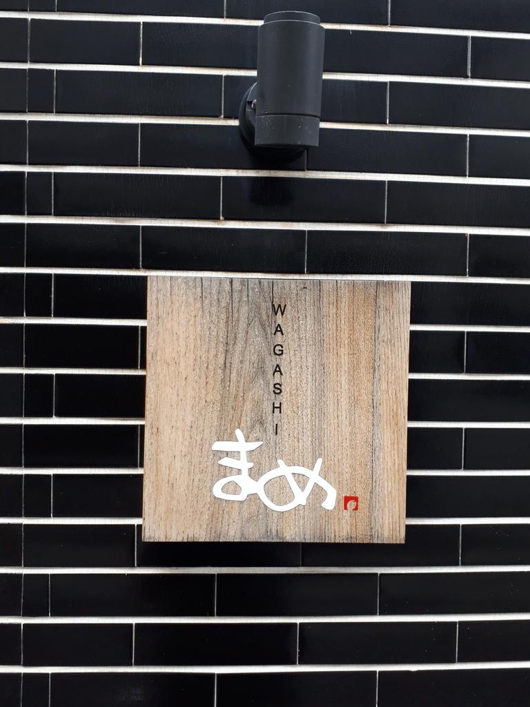 f:id:shizu3434:20181029220159j:plain