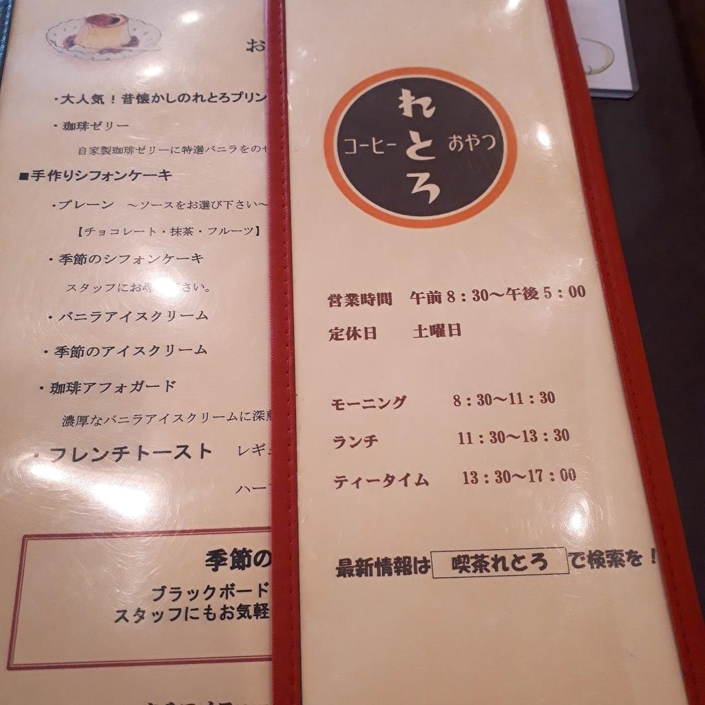 f:id:shizu3434:20181214184203j:plain