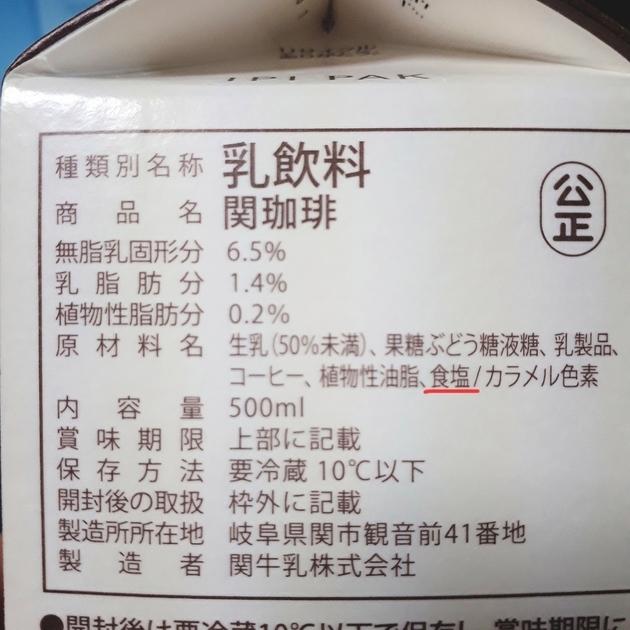 f:id:shizu3434:20190102212159j:plain