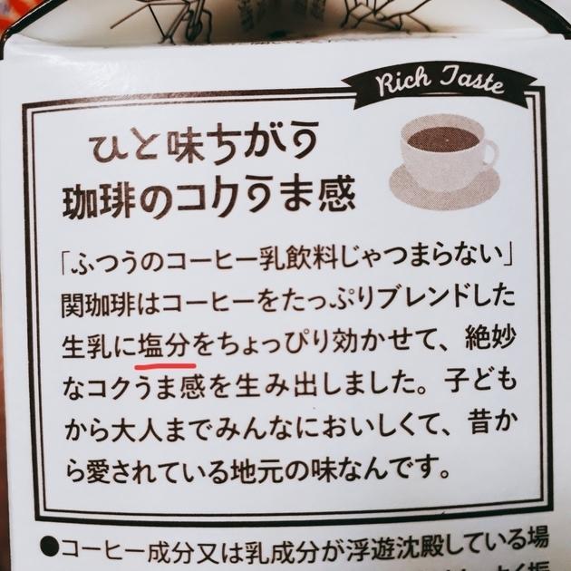f:id:shizu3434:20190102212839j:plain