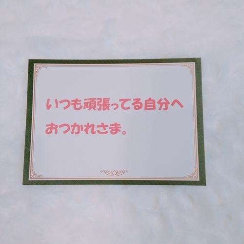 f:id:shizu3434:20190120014454j:plain