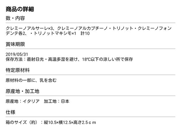 f:id:shizu3434:20190224230055j:plain