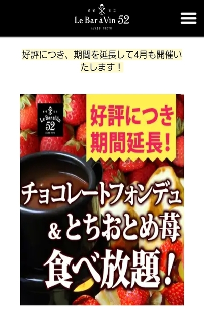 f:id:shizu3434:20190408231719j:plain