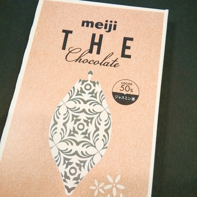 ザ チョコレート ジャスミンティー イラスト