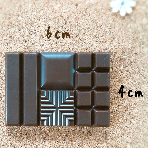 明治 ザチョコレート ジャスミン サイズ
