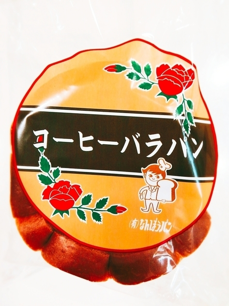 f:id:shizu3434:20190426222736j:plain