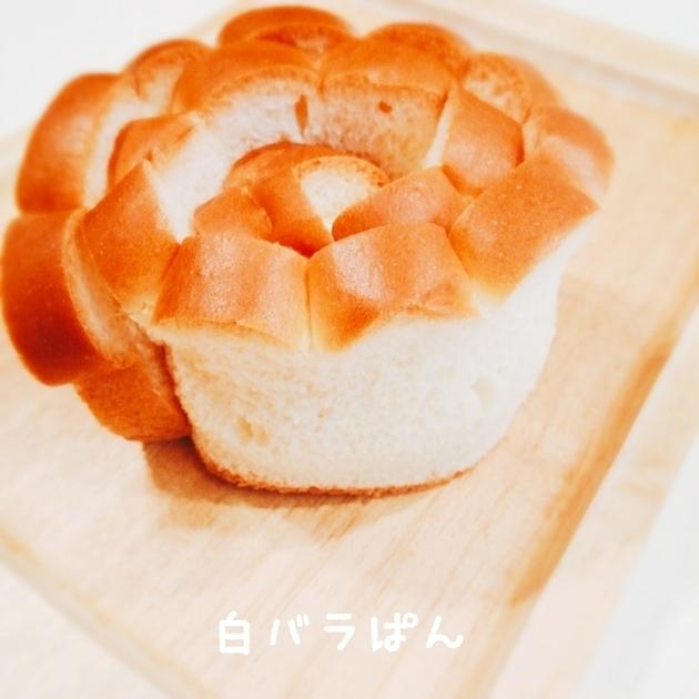 なんぽうぱん 白バラパン