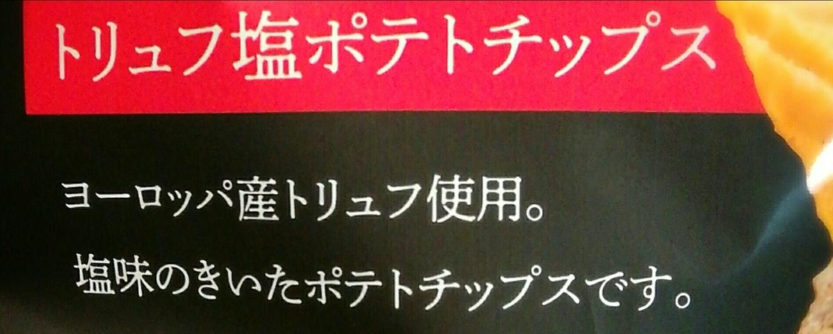 f:id:shizu3434:20190430232423j:plain