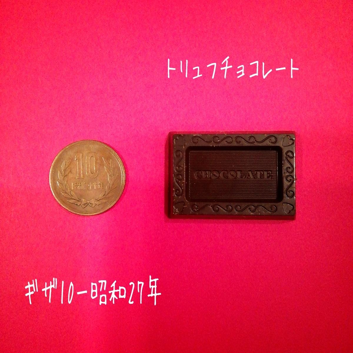 f:id:shizu3434:20190510235459j:plain