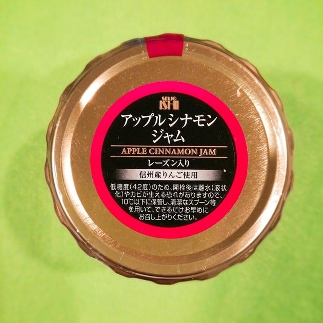 f:id:shizu3434:20190518124106j:plain