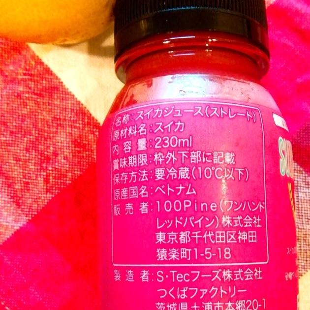 f:id:shizu3434:20190606001901j:plain