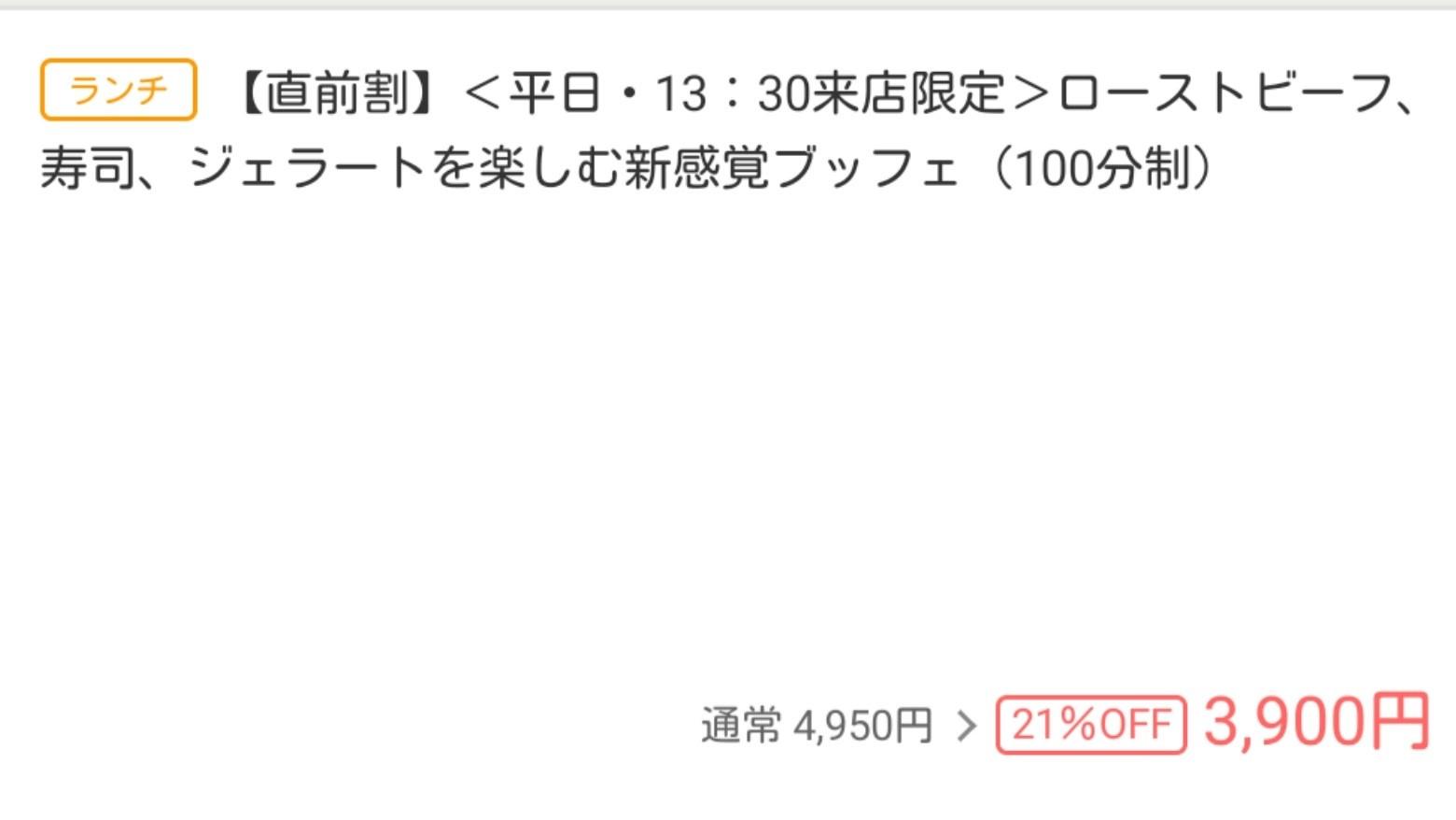 f:id:shizu3434:20190727142928j:image