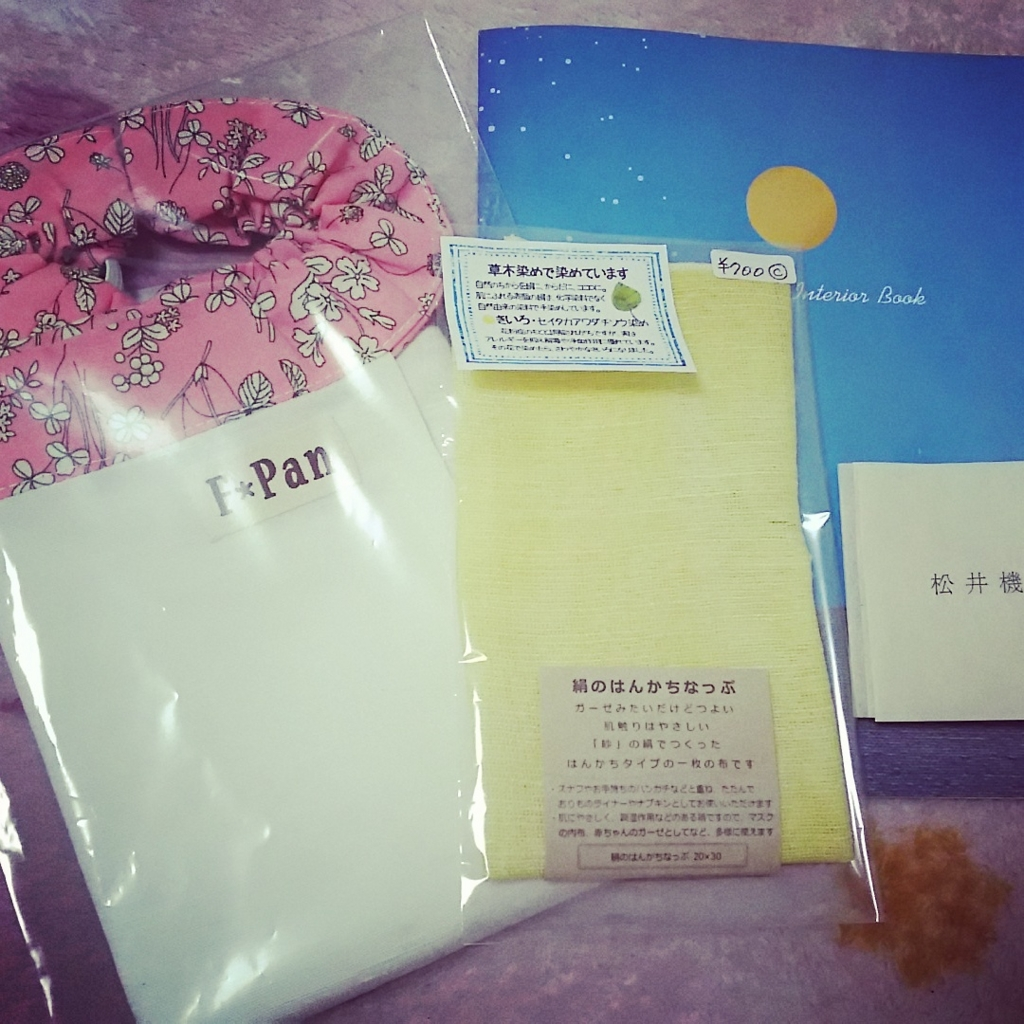 f:id:shizuk-aroma:20170111100532j:plain