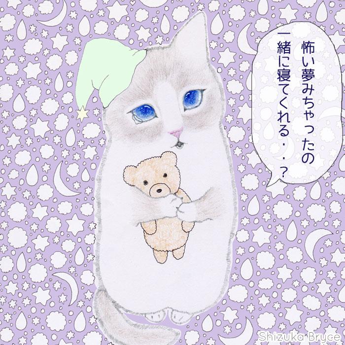 f:id:shizukabryce:20170301062046j:plain