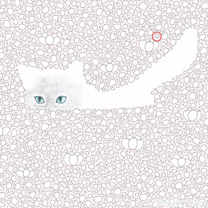 f:id:shizukabryce:20170307100313j:plain