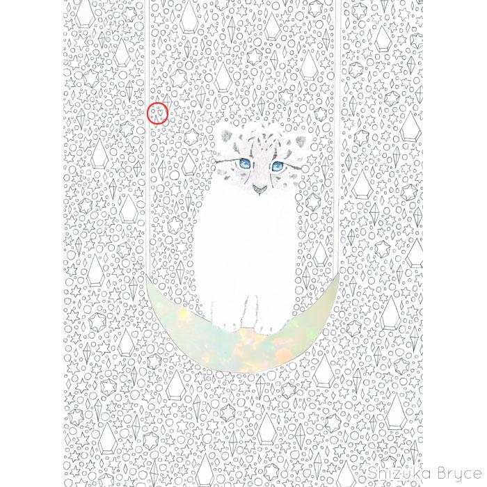 f:id:shizukabryce:20170312043537j:plain