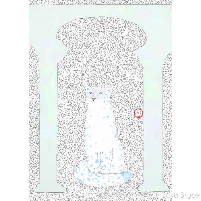 f:id:shizukabryce:20170313082114j:plain