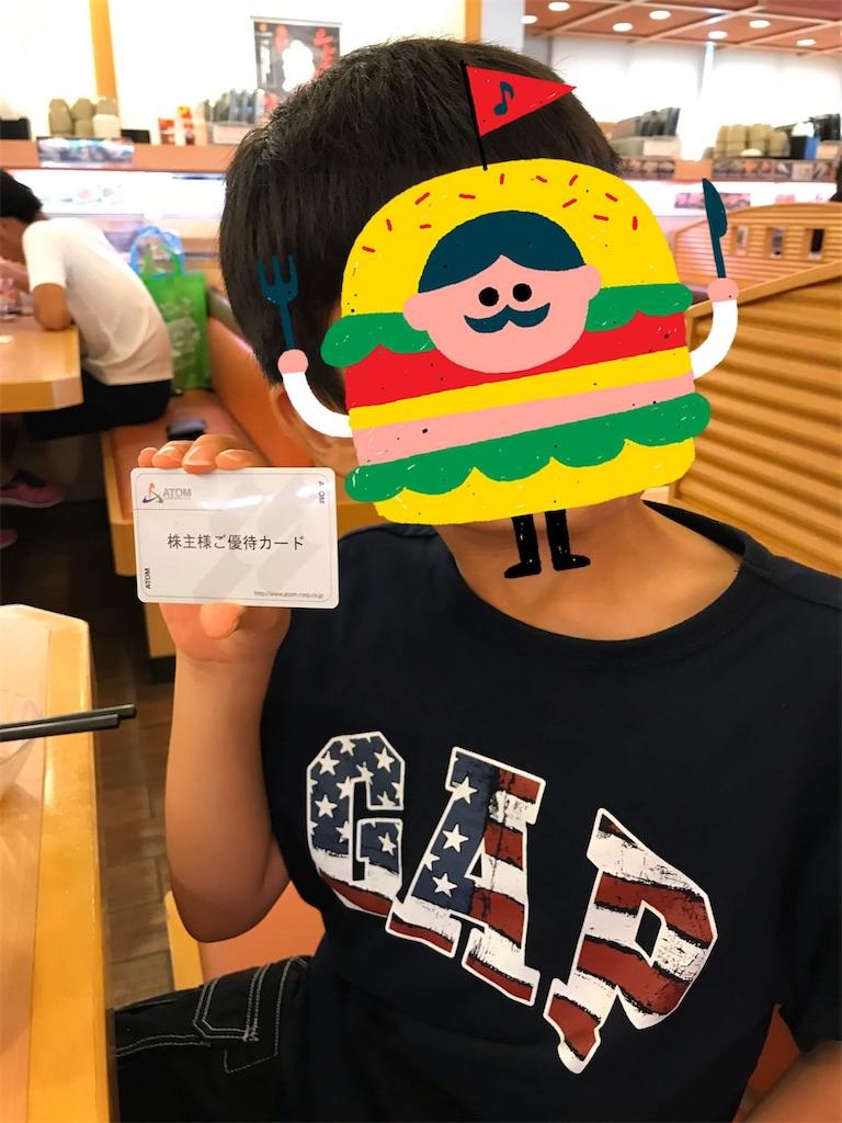 f:id:shizukabu:20200209152405j:image