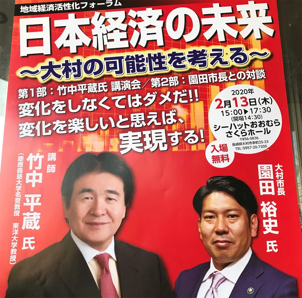 f:id:shizukabu:20200214101943j:image