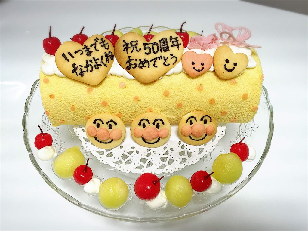 f:id:shizukabu:20200215210833j:image