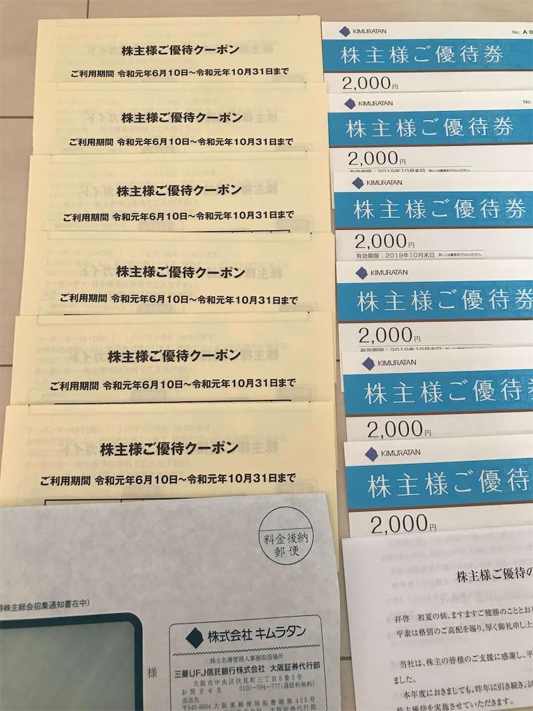 f:id:shizukabu:20200217202156j:image