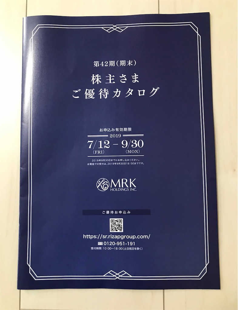 f:id:shizukabu:20200227001714j:image