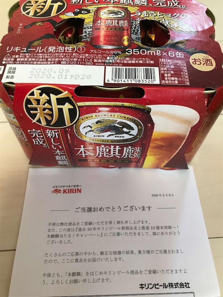 f:id:shizukabu:20200227234353j:image