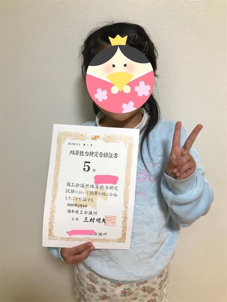 f:id:shizukabu:20200229114043j:image
