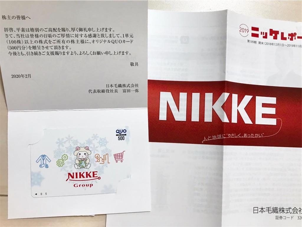 f:id:shizukabu:20200306210248j:image