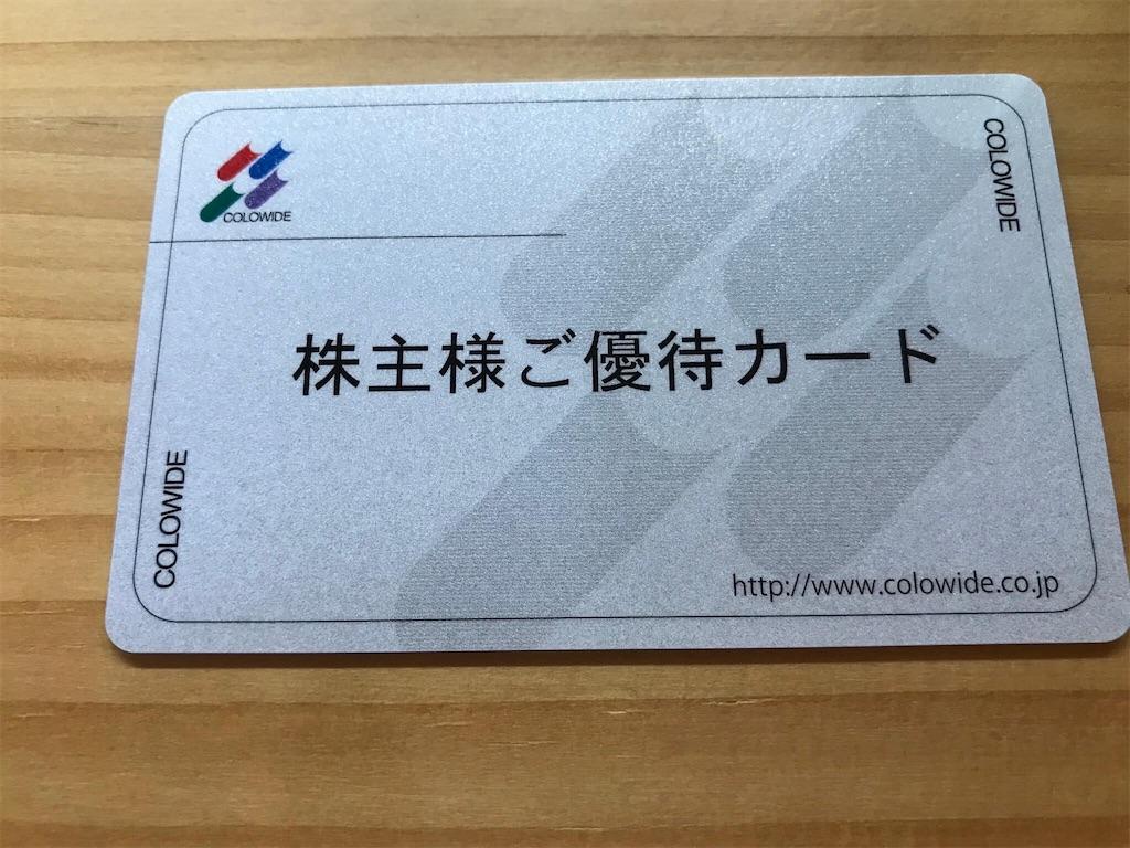f:id:shizukabu:20200316165348j:image