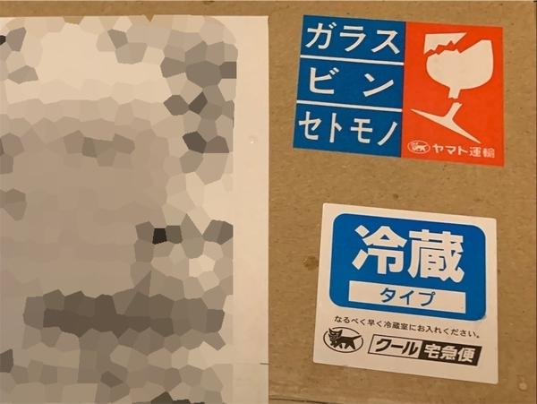 f:id:shizukaraku:20210604070042j:plain