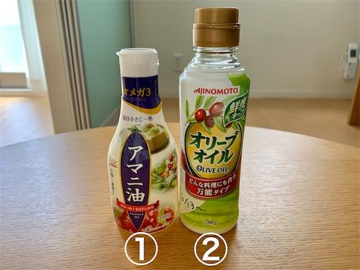 f:id:shizukaraku:20210701150908j:plain