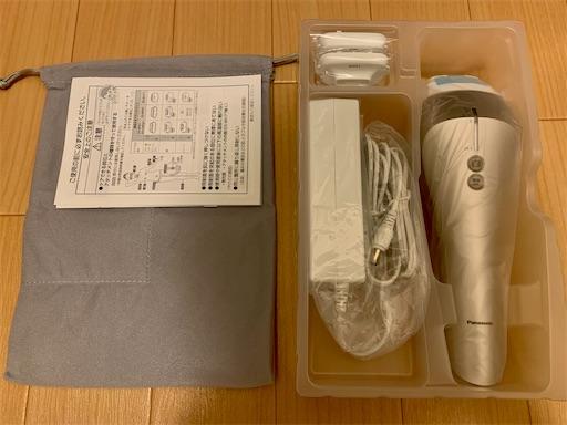 f:id:shizukaraku:20210730101900j:plain