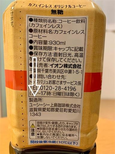f:id:shizukaraku:20210805232403j:plain