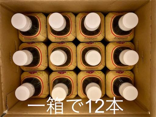 f:id:shizukaraku:20210807213428j:plain