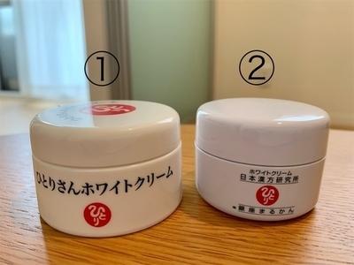 f:id:shizukaraku:20210828200455j:plain