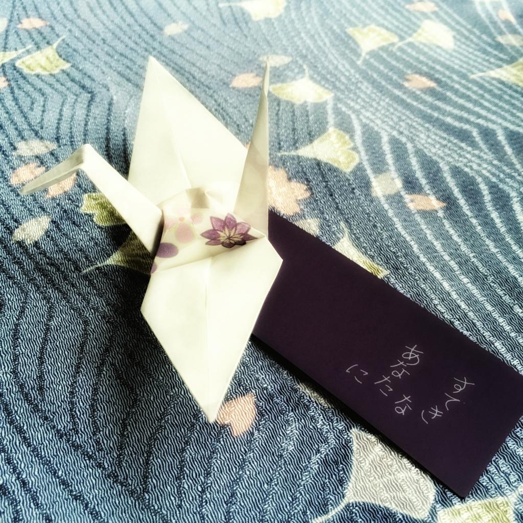 f:id:shizuku-ru:20160306095029j:plain