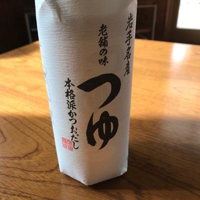 f:id:shizuku-ru:20170211073418j:plain