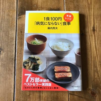 f:id:shizuku-ru:20170330122606j:plain