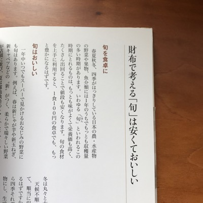f:id:shizuku-ru:20170330122627j:plain