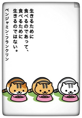 f:id:shizuku-ru:20170330125233j:plain
