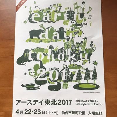 f:id:shizuku-ru:20170424100152j:plain