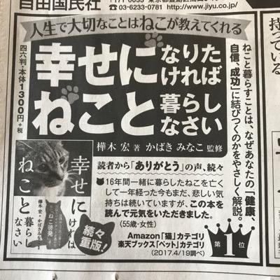 f:id:shizuku-ru:20170510162925j:plain