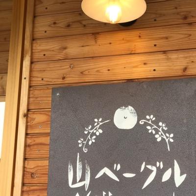 f:id:shizuku-ru:20170601131311j:plain