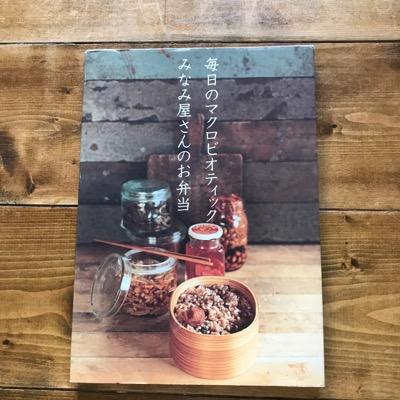 f:id:shizuku-ru:20170901110052j:plain
