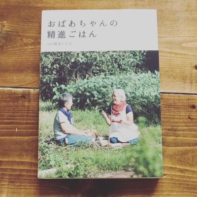 f:id:shizuku-ru:20170921104411j:plain