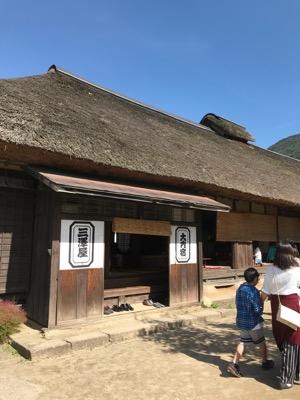 f:id:shizuku-ru:20171003163243j:plain