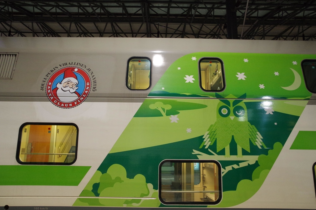 f:id:shizuku-travel:20200628230622j:plain