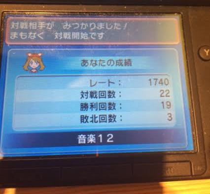 f:id:shizuku810:20150530132304j:image