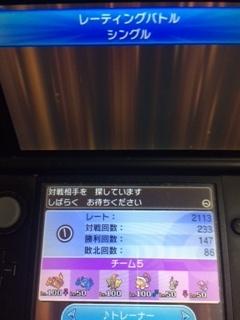 f:id:shizuku810:20180122005347j:image